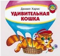 Hudyakova foto