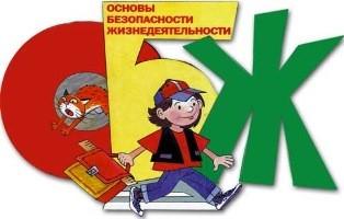 Lisenko foto