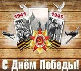 Merlushkina foto copy copy