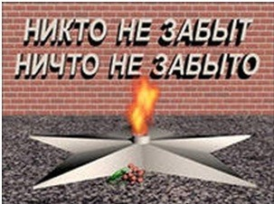 SHAMSUTDINOVA foto