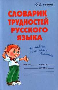 Shidkova foto