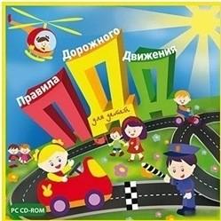 Ulyanova foto copy