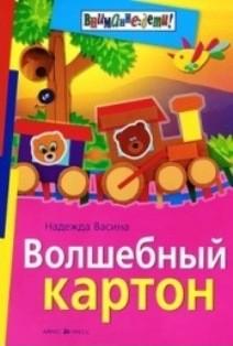 Vaygacheva foto
