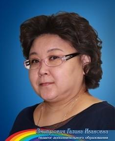 Zmitrovich foto