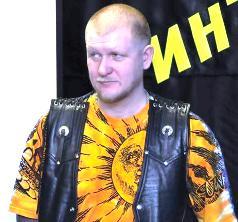 Gnutikov