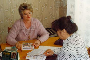 Poyarkova