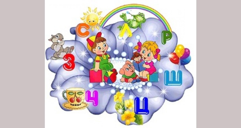 Развитие фонематических функций, как необходимое условие для успешного обучения в школе