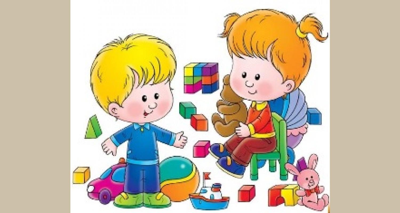 Значение игры в развитии речи детей