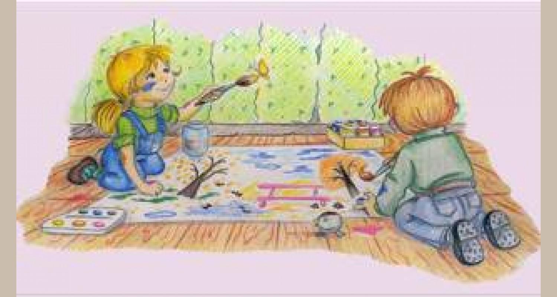 Использование арт - педагогики в процессе воспитания и развития детей (с ограниченными возможностями здоровья)