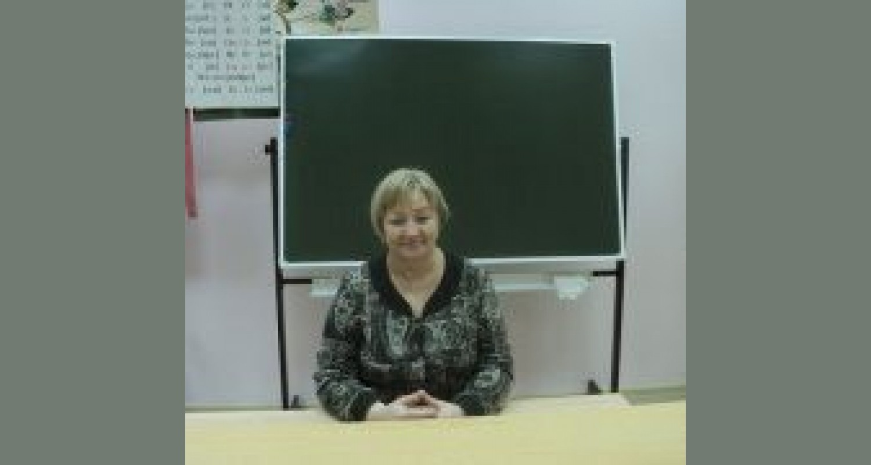 Мотивация учебной деятельности учащихся на уроках иностранного языка
