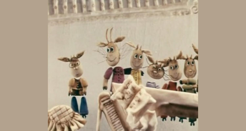 Игра – драматизация по сказке «Волк и семеро козлят на новый лад»