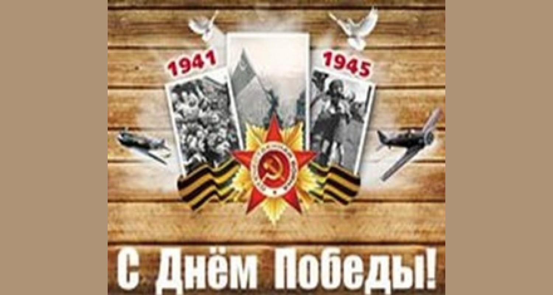 Конспект НОД «Письмо с фронта»