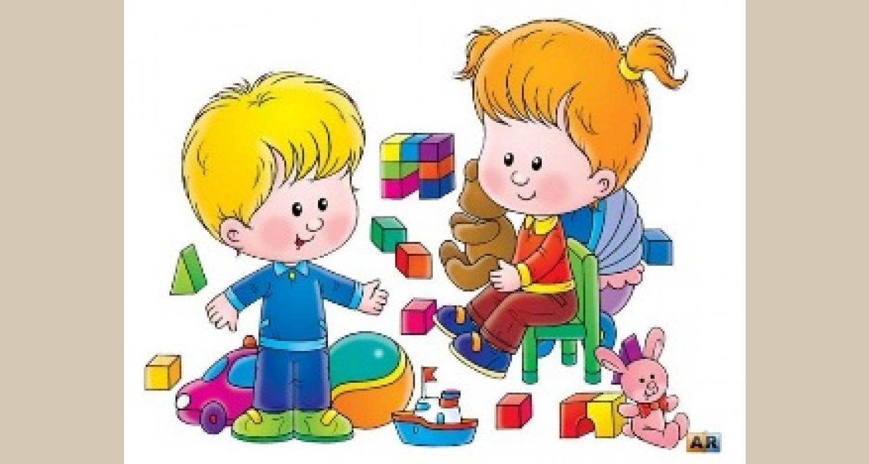 Игра, как основа социального развития детей
