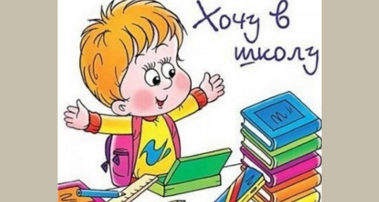 Проблема предшкольного образования дошкольников