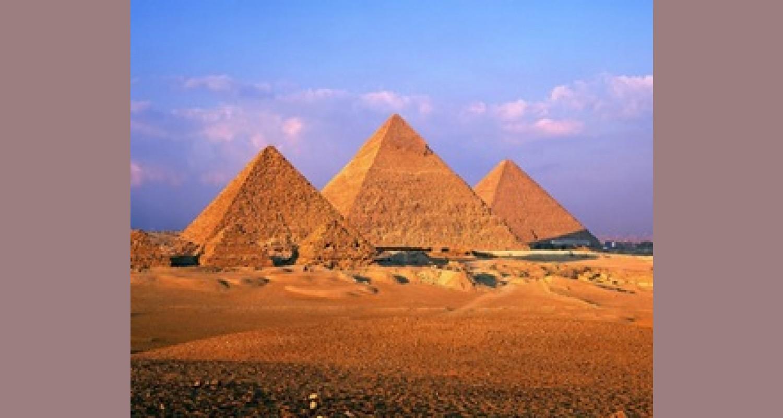 Египет – дар Нила. Системно – деятельностный подход к проведению занятия