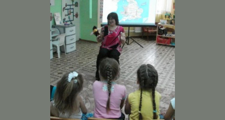 Мастер – класс для воспитателей «Создание интерактивных игр для дошкольников»