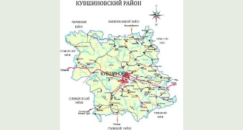 Рабочая программа по географии и краеведению «Моя малая Родина»