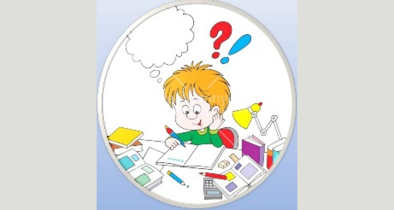 Развитие познавательной самостоятельности школьников средствами математики