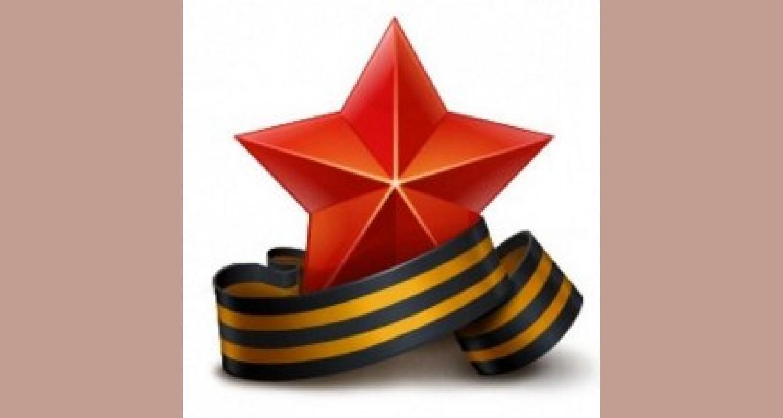 Проект «Слава Армии родной!»