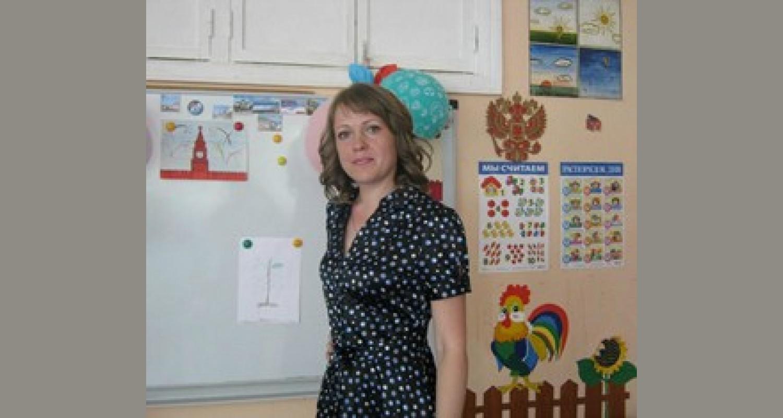 «Система работы по формированию психологической готовности к школьному обучению в условиях дошкольного обучения»