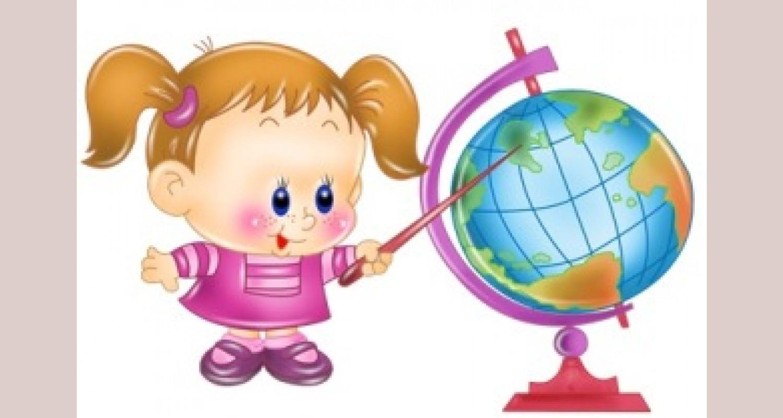 Организованная образовательная деятельность в группе старшего дошкольного возраста «Помощники в путешествии: глобус и карта»