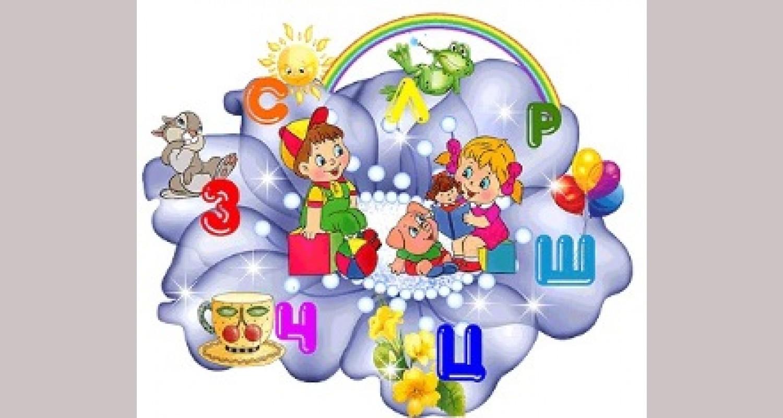 Программа дополнительного образования детей 7-го года жизни «Грамотейка»