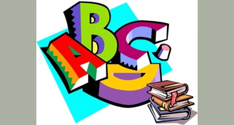 Английский язык в обучении младших школьников
