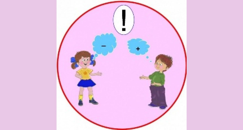 ТРИЗ в работе с дошкольниками