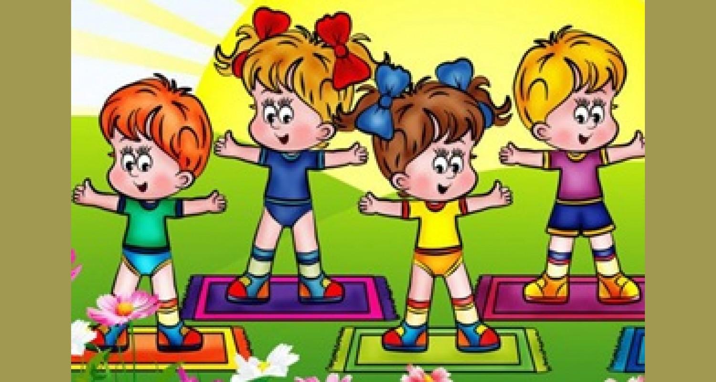 Приобщение детей дошкольного возраста к здоровому образу жизни