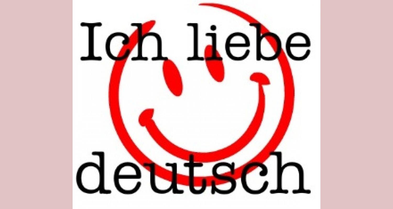 Внеклассная деятельность как средство мотивации к изучению немецкого языка