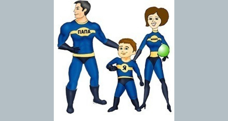 Взаимодействие детского сада и семьи в области физической культуры и спорта