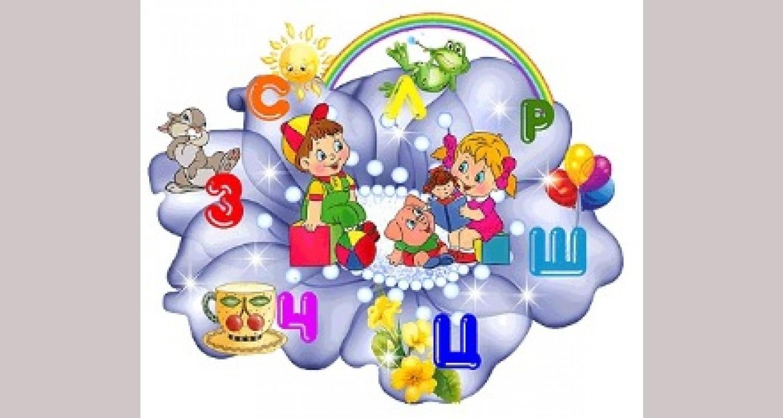 Развитие связной речи детей посредством дидактических игр