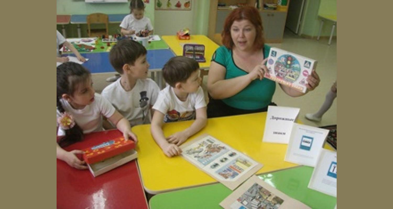 Организация познавательно – исследовательской деятельности с детьми старшего дошкольного возраста в форме познавательного путешествия