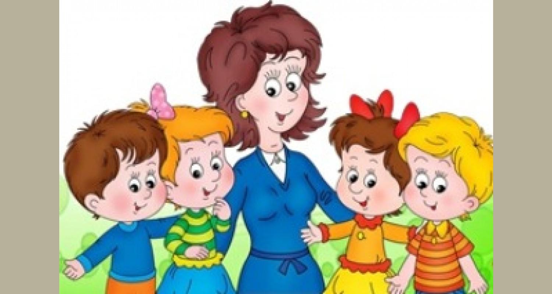 «У ребёнка конфликты со сверстниками?»