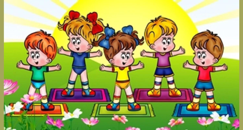 Физкультурно-оздоровительная работа в детском саду