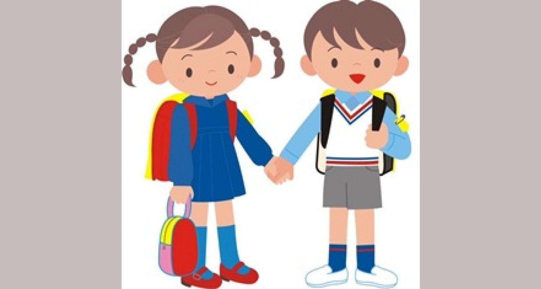 Системно – деятельностный подход как условие формирования ключевых компетентностей младших школьников
