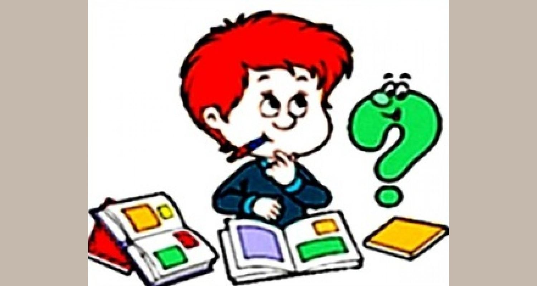 Применение активных форм и методов обучения на уроках математики
