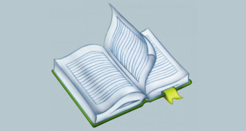 Содержание и структура рабочей программы учителя по ФГОС нового поколения