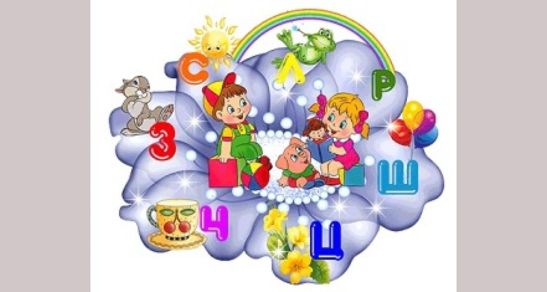 Сценарии занятий по обучению грамоте для детей старшего дошкольного возраста