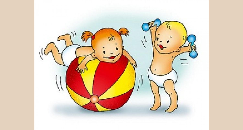 Приобщение детей младшего дошкольного возраста к основам здорового образа жизни