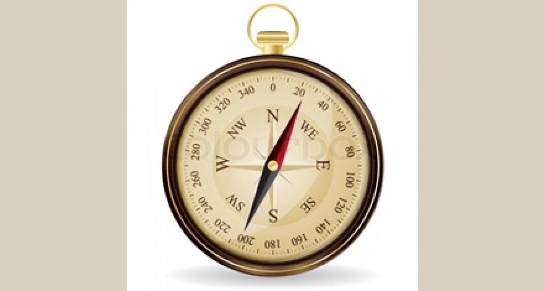 Компас. Работа с компасом