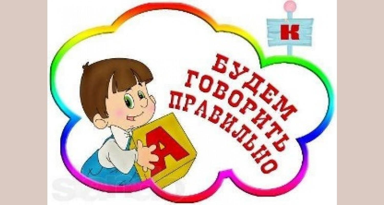 Программа коррекционно-развивающей работы в группе компенсирующей направленности для детей с ОВЗ (тяжелыми нарушениями речи) с 5 до 7 лет