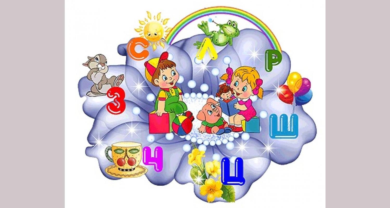 Индивидуальная программа по коррекции нарушений речи у детей с общим недоразвитием речи при ринолалии в группе компенсирующей направленности при МБДОУ «ДС «Солнышко» п. Ханымей