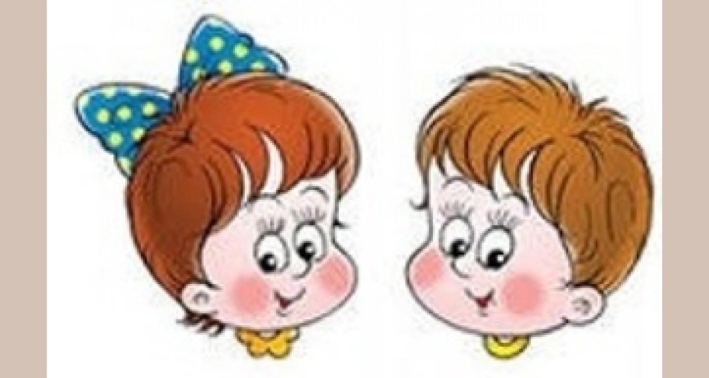 Особенности внимания у детей с задержкой психического развития старшего дошкольного возраста