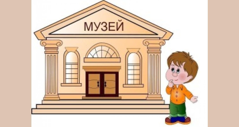 Мини-музей как средство патриотического воспитания дошкольников в ДОУ