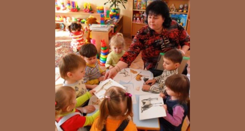 Использование проектной деятельности в экологическом воспитании дошкольников