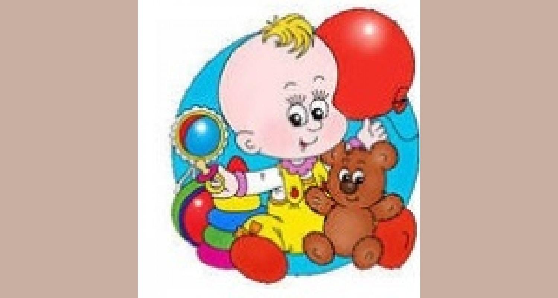 Психическое развитие и воспитания ребенка от рождения до года