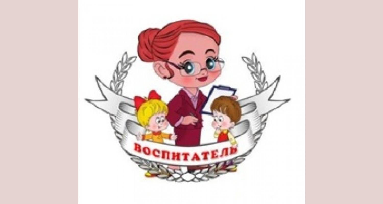 Сценарий профессионального праздника - День дошкольного работника