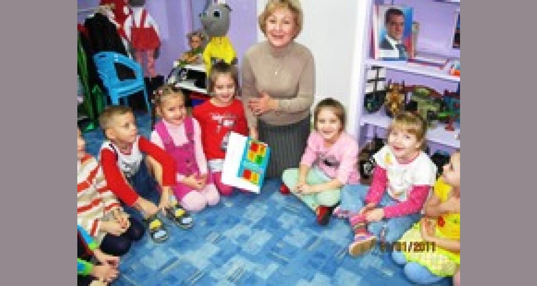 Развитие коммуникативных способностей в игровой деятельности детей старшего дошкольного возраста с использованием музыкальных игр