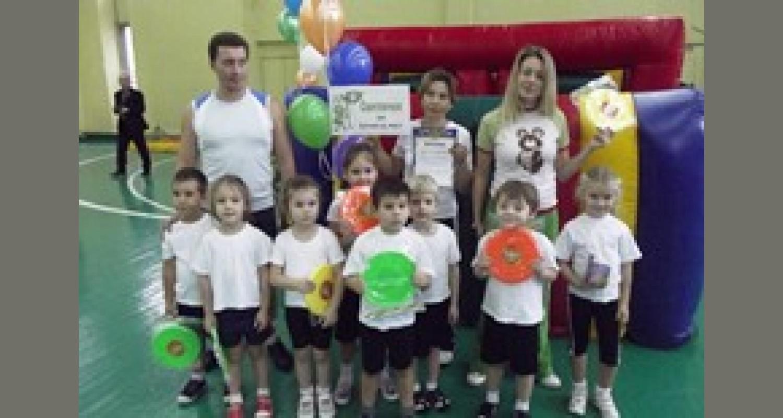 Спортивные соревнования в системе дошкольного воспитания